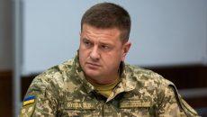 Экс-начальника ГУР Бурбу заслушали члены парламентской ВСК, - Безуглая