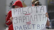 Большинство украинцев не довольны своей зарплатой - опрос