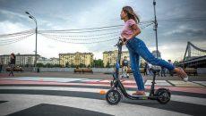 В Финляндии вводят ограничения для электросамокатов