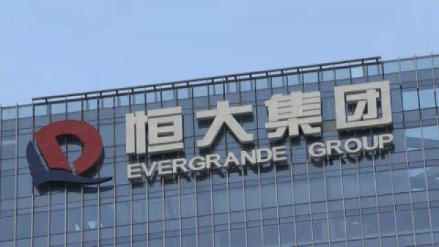 Evergrande получила еще одну отсрочку по дефолту, - СМИ