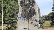 Дружба на танках не строится: МИД ответил РФ на снос памятника в честь дружбы с Москвой