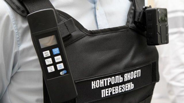 В Киеве запустили контроль общественного транспорта