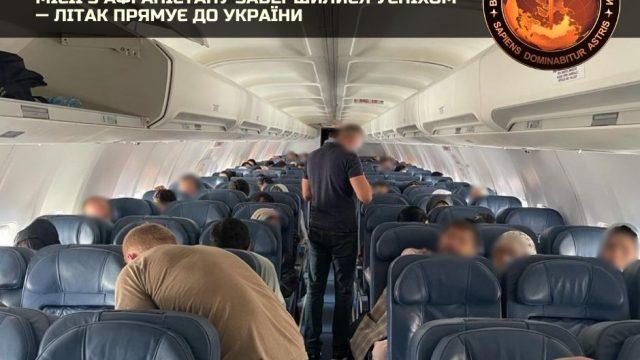Украина эвакуировала из Кабула еще 100  граждан