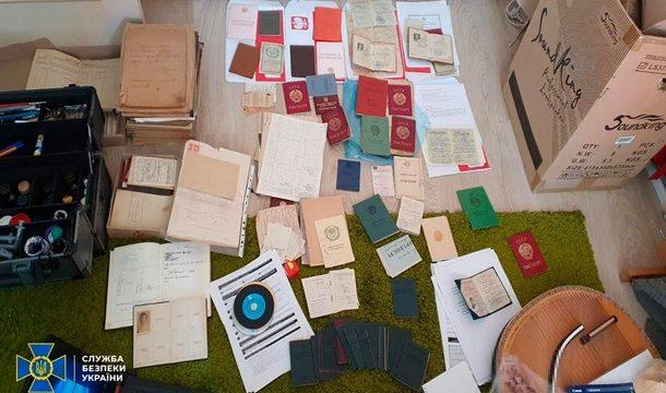 В Украине подделывали документы для карты поляка