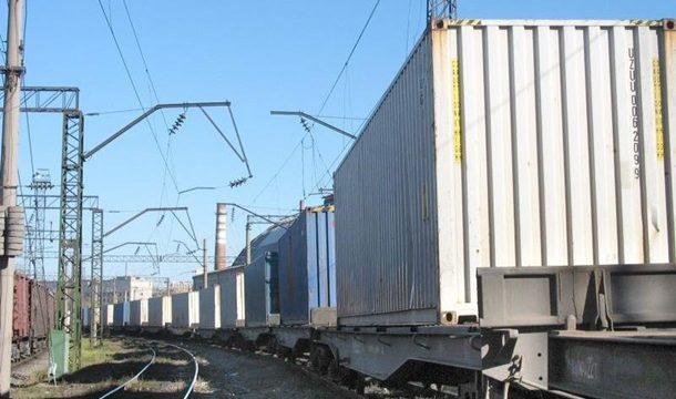 УЗ запустила первый контейнерный поезд в КНР