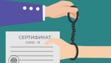 В Украине проходят спецоперации по выявлению липовых ковидних справок, - Минздрав
