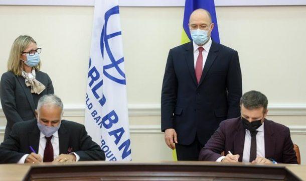 Украина и МБРР подписали соглашения