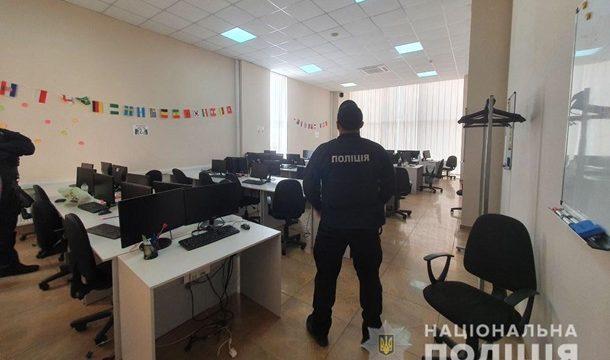 В Харькове прикрыли call-центры мошенников, звонивших от имени банков