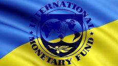 Министр финансов Марченко встретился с главой миссии МВФ