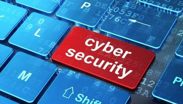 СБУ в августе отразила свыше 40 кибератак