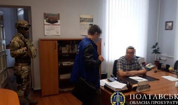 Полтавского депутата поймали на взятке