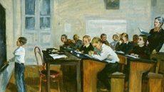 Рада приняла ряд законопроектов в сфере образования
