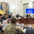 17 сентября состоялось очередное заседание СНБО