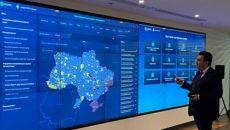 В Украине запущена система мониторинга нацбезопасности