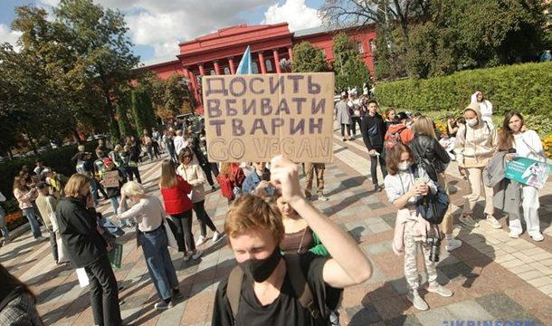 По Украине прошли марши за права животных