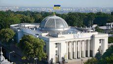 Рада внесла вопрос отзыва Разумкова с поста спикера в повестку сессии