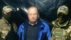 СБУ задержала бывшего боевика так называемой «ЛНР»