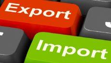 Дефицит внешней торговли товарами сократился с начала года на 34% – Госстат