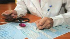 Средний размер больничных выплат вырос на 14% – Фонд соцстраха