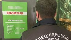 СБУ на Харьковщине разоблачила схему подделки ПЦР-тестов