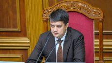 Рада уволила Разумкова с поста спикера парламента
