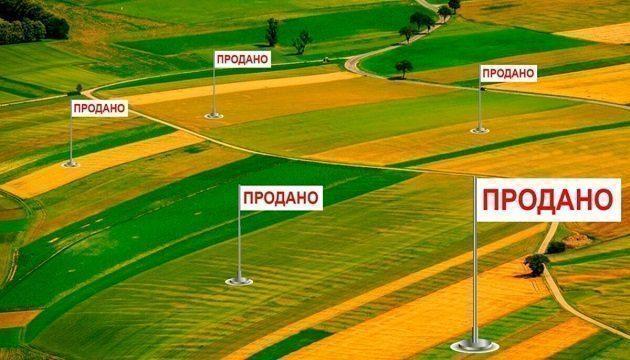 Украинцы за 3 месяца продали около 60 тыс. гектаров земли (инфографика)