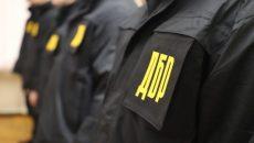 ГБР оценило ежегодный ущерб от коррупции властей Киева в 10 млрд гривен