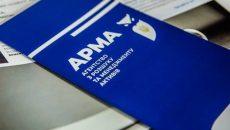 АРМА с начала года разыскало активов на более 8,5 млрд гривен