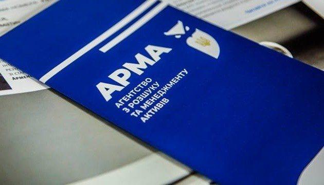 Поступления в бюджет от АРМА с начала года выросли на 250%