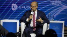 Совокупный госдолг Украины превышает $90 млрд, - Шмыгаль