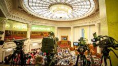 В Раде увеличится количество журналистов (документ)