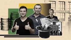 Зеленский и Шефир пытались незаконно вернуть свои вклады из банка Курченко —
