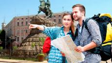 Киеввласть намерена развивать направление делового туризма