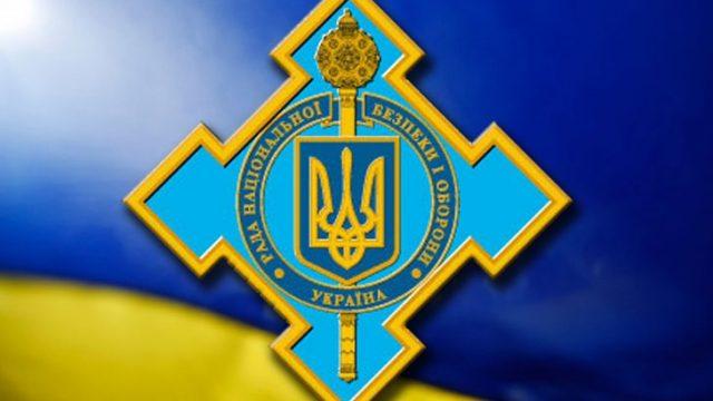 СНБО запустил сайт с украинскими санкционными списками