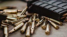 В Украине построят патронный завод