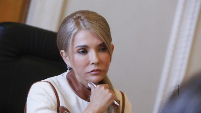Тимошенко: «Тарифний» меморандум – це загроза замерзання, яку врятує лише дешевий український газ