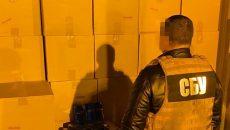 СБУ ликвидировала международный канал контрабанды в ЕС (фото)