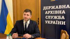 В Киеве обстреляли автомобиль главы Госархивной службы