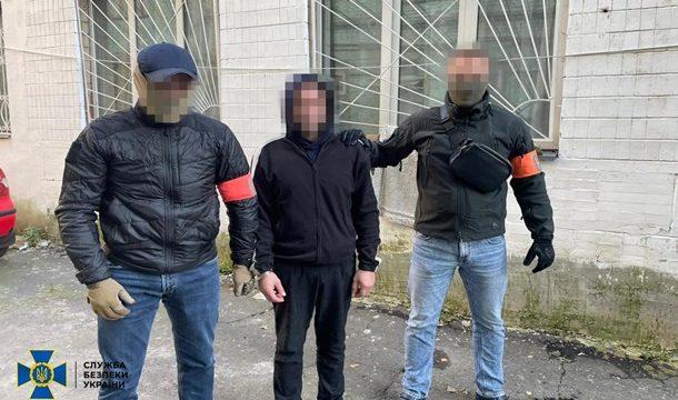 СБУ задержала в Киеве разведчика (видео)
