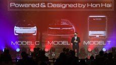 Foxconn представила свои первые электромобили