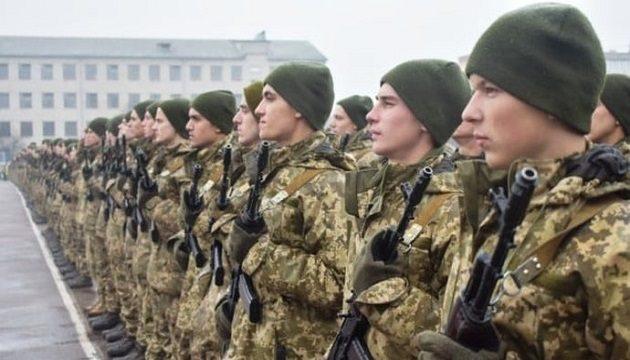 В Украине стартовал осенний призыв в ВСУ