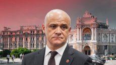 Незаконное завладение землей в Одессе: объявлены подозрения 16 лицам – НАБУ
