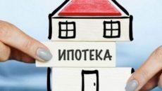 Банки в августе выдали рекордный объем ипотечных кредитов – НБУ