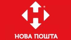 «Новая почта» построит новый терминал возле «Борисполя» (фото)