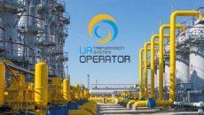 Оператор ГТСУ с начала года инвестировал в модернизацию более 4,6 миллиарда