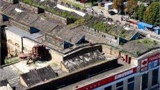 Киевский завод «Большевик» продали на аукционе за 1,42 млрд гривен