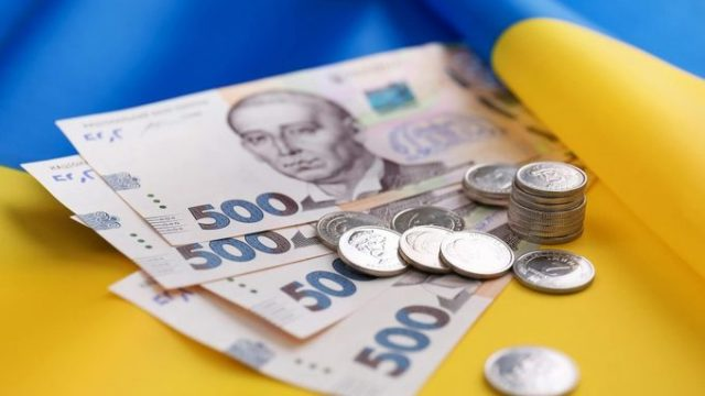 За 9 месяцев госбюджет выполнен с дефицитом 37,4 млрд гривен – Минфин