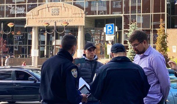 Главе Укрэксимбанка не вручили подозрение
