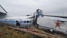 В России упал самолет с парашютистами