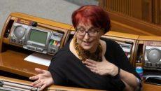 Регламентный комитет рекомендовал Раде отстранить Третьякову от участия в пяти пленарных заседаниях
